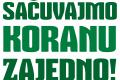 Ministarstvo drugi put usvojilo žalbu Eko Pana i Zelene akcije i poništilo rješenje Karlovačke županije za Mhe Barilović